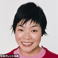 山田花子0