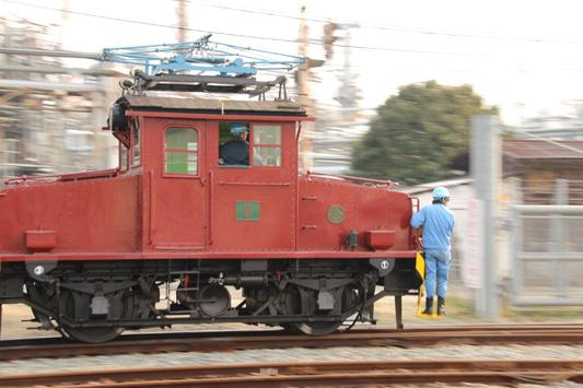 140112宮浦 (36)のコピー