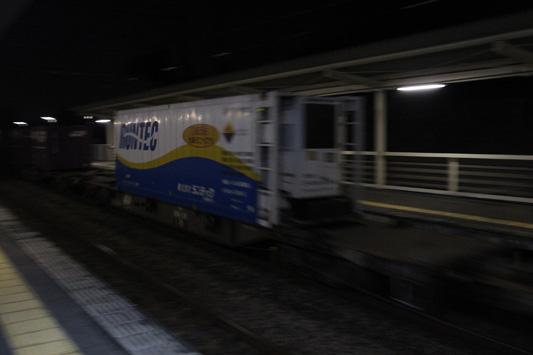 140113吉野夜鉄 (18)のコピー