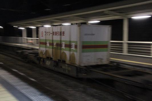 140119吉野4090レ (11)のコピー