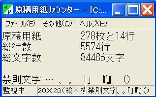 doukenoyume.jpg