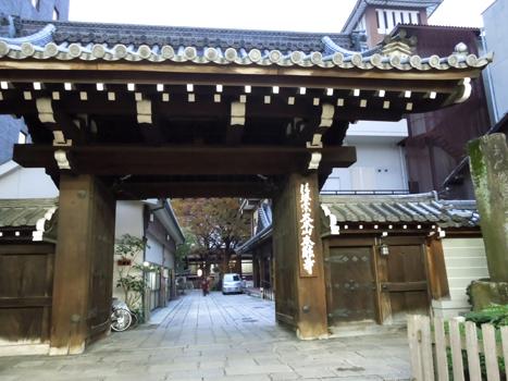 本能寺表門