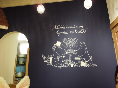 ムーミンカフェ壁画