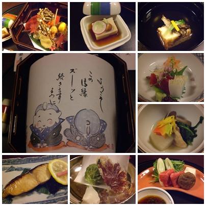 嵐山弁慶 夕食1