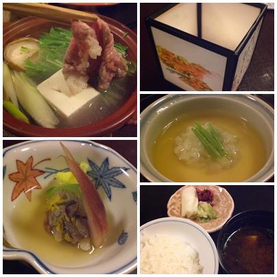 嵐山弁慶 夕食2