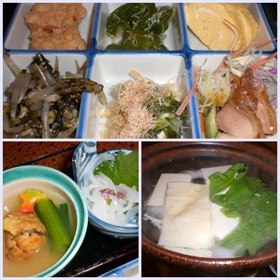 嵐山弁慶 朝食