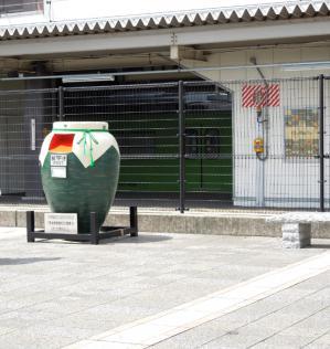 宇治駅前ポスト