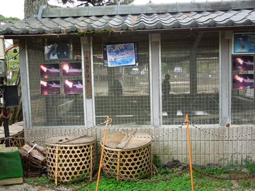 鵜飼の海鵜小屋