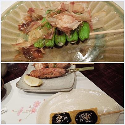 串くら 晩御飯2