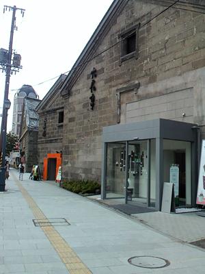 六花亭と北菓楼