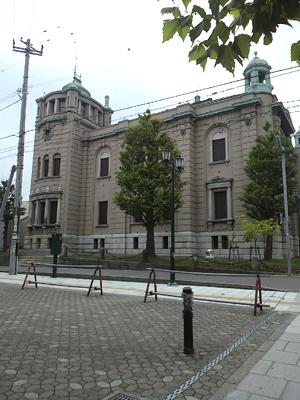 旧日本銀行