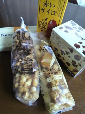 北海道のお菓子たち