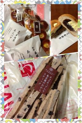 fc2blog_20121031075707d0e.jpg