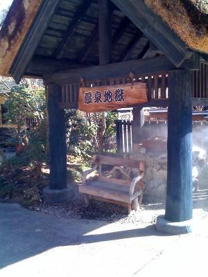 kurokawa2.jpg