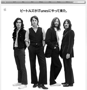 sk_apple02_01.jpg