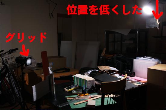 2014_0108_06.jpg