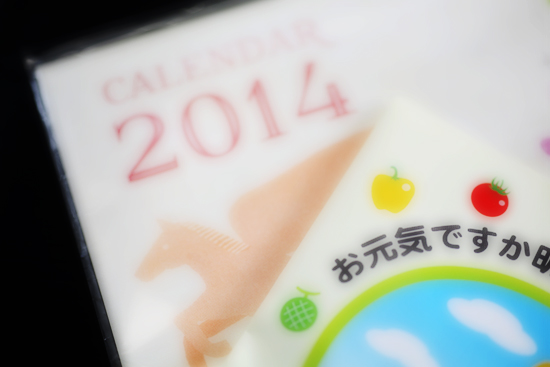 2014_0121_11.jpg