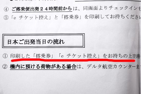 2014_0926_03.jpg