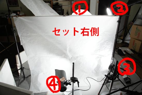 2014_1006_04.jpg
