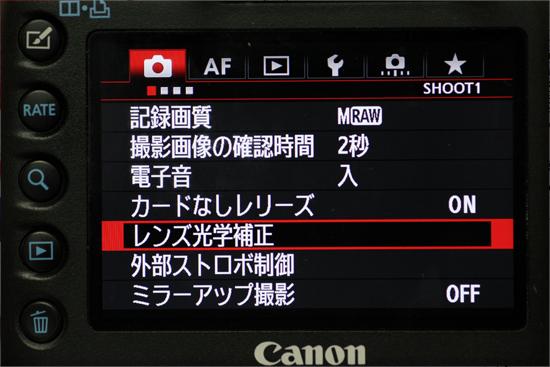 2014_1013_03.jpg