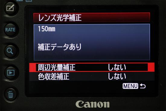 2014_1013_04.jpg