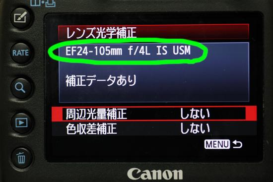 2014_1013_05.jpg