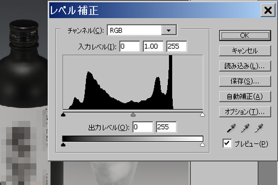 2014_1014_02.jpg