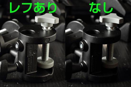 2014_1026_08.jpg