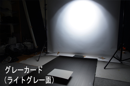 2014_1115_02.jpg