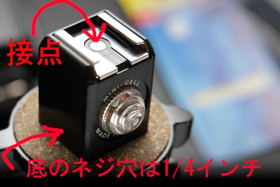 2014_1118_04.jpg