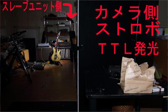 2014_1118_07.jpg