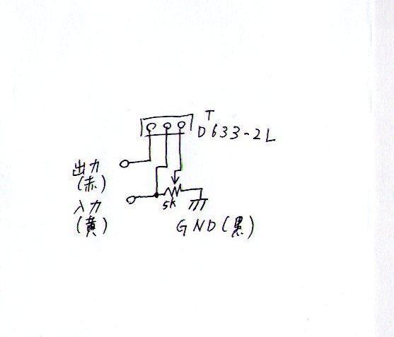 可変電圧 ラフ