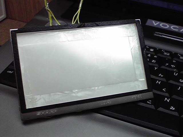 PSP バックライト1