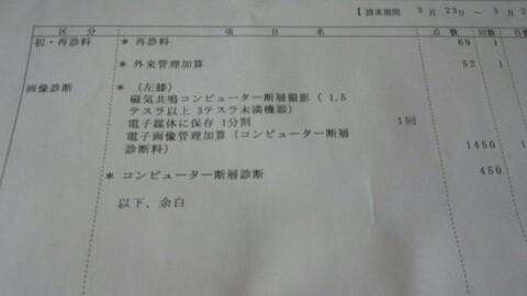 1896743512_236.jpg