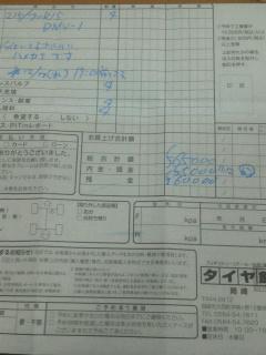 2011111315210002.jpg