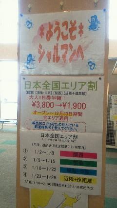 NEC_1390.jpg