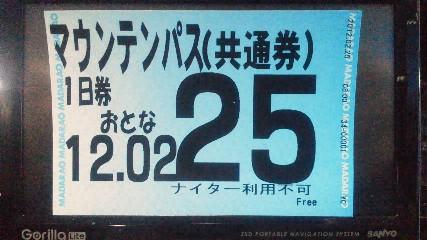 NEC_1610.jpg