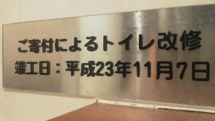 NEC_1732.jpg