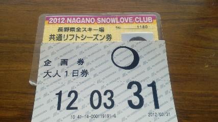 NEC_1752.jpg