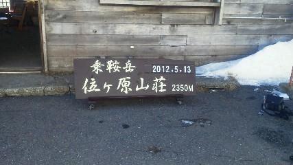 NEC_2023.jpg