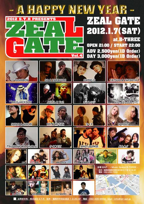 ZEAL GATE2