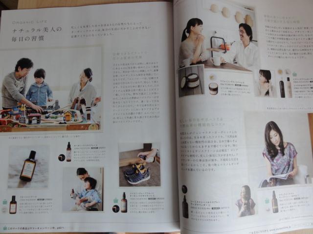 styla20110530