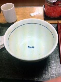 1204鉢