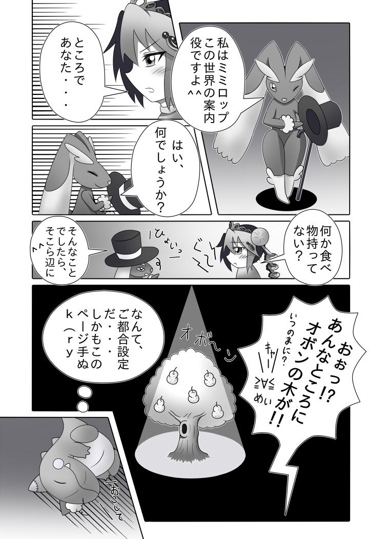5(完成)