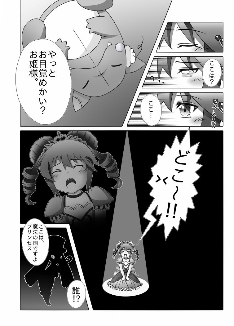 4(完成)