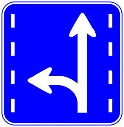 通行方向別通行区分