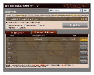 メルファリア大戦争002