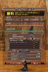 FEzero_Client 2010-11-07 21-26-15-375.bmp