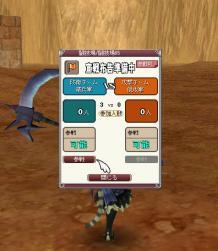 FEzero_Client 2010-11-07 22-18-11-734.bmp