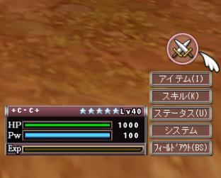 FEzero_Client 2010-11-07 22-18-06-140.bmp